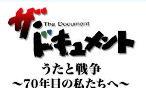スクリーンショット(2014-09-26 18.22.02)