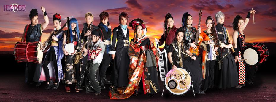 Heavenese2015_02